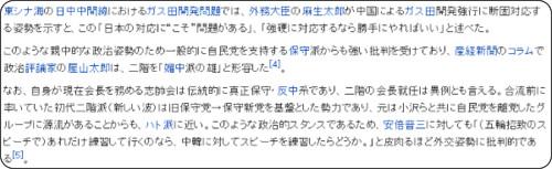 http://ja.wikipedia.org/wiki/%E4%BA%8C%E9%9A%8E%E4%BF%8A%E5%8D%9A