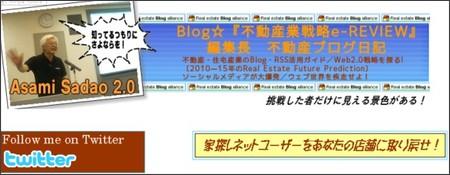 http://fudou3.jugem.cc/