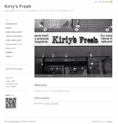 http://kiriys-fresh.com/