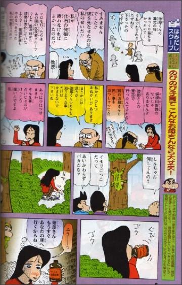 http://blog-imgs-11-origin.fc2.com/t/u/r/turenet/20070806221648.jpg