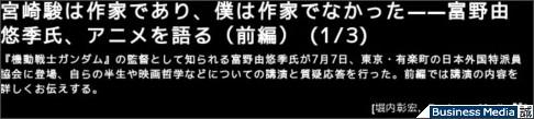 http://bizmakoto.jp/makoto/articles/0907/08/news010.html