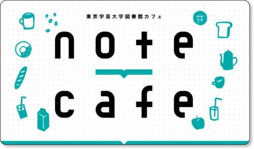 http://notecafe.net/