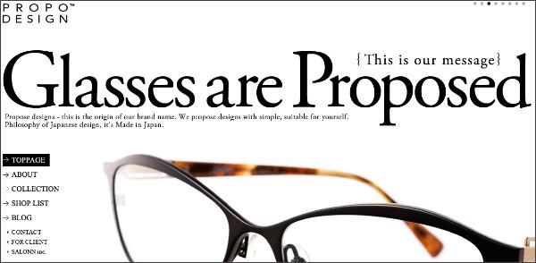 http://www.propodesign.com/