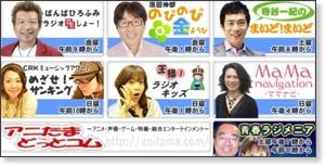 http://jocr.jp/index.html