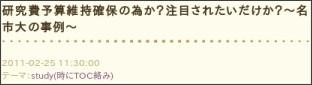 http://ameblo.jp/dominionsdevotion/entry-10812560811.html