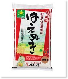 http://nanyo.hjs-net.jp/furusatonouzei/30.html