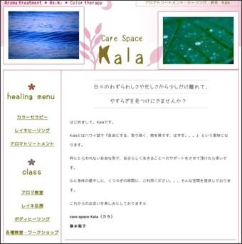 http://carespacekala.web.fc2.com/