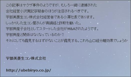 http://mita.blog.jp/archives/44972680.html