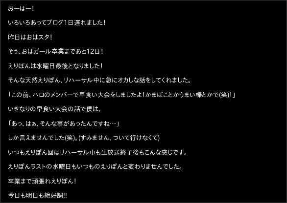http://tekken.laff.jp/blog/2012/03/post-2161-2.html