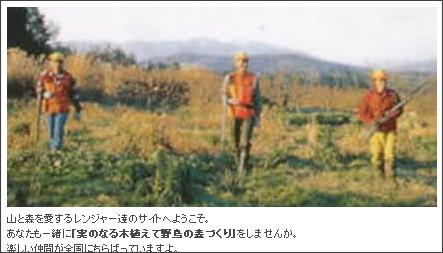 http://www.moriniikou.jp/