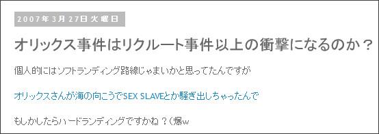 http://tokumei10.blogspot.com/2007/03/blog-post_932.html