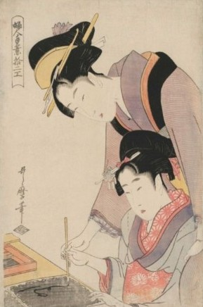 http://www.mfa.org/collections/search_art.asp?recview=true&id=234147&coll_keywords=utamaro&coll_accession=&coll_name=&coll_artist=&coll_place=&coll_medium=&coll_culture=&coll_classification=&coll_credit=&coll_provenance=&coll_location=&coll_has_images=&coll_on_view=&coll_sort=6&coll_sort_order=1&coll_package=0&coll_start=301&coll_view=2
