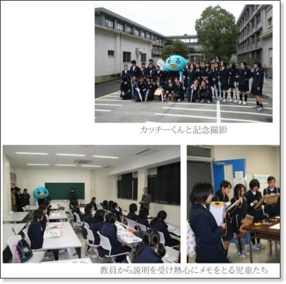 http://www.saga-u.ac.jp/viewnews.php?ui=c2FnYS11MjAwOQ==&fd=dG9waWNz&newsid=193