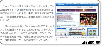 http://www.itmedia.co.jp/news/articles/0812/15/news109.html