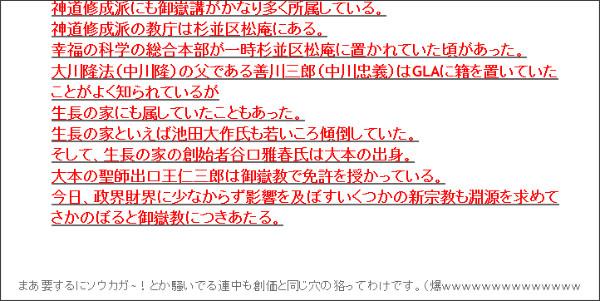 http://tokumei10.blogspot.jp/2014/10/4000a.html