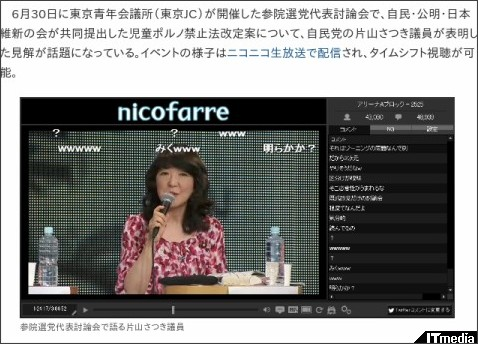 http://nlab.itmedia.co.jp/nl/articles/1307/03/news097.html