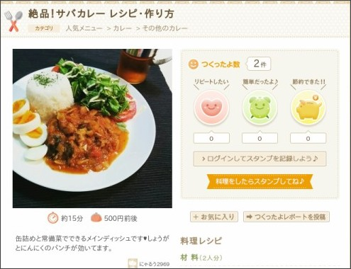 https://recipe.rakuten.co.jp/recipe/1550010341/