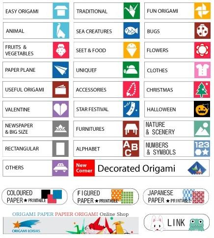 http://www.origami-club.com/en/
