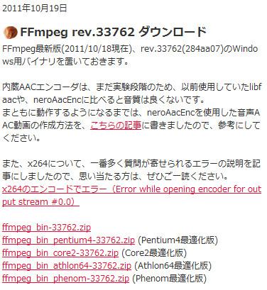 http://blog.k-tai-douga.com/article/48974389.html