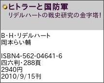 http://www.harashobo.co.jp/new/shinkan.cgi?mode=1&isbn=04641-6