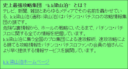 http://replay.waybackmachine.org/20030611041448/http://www.star-bang.com/service/Adtn.jsp