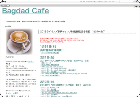 http://jilcafe.blog.fc2.com/blog-entry-186.html