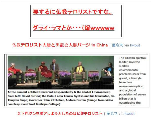 http://tokumei10.blogspot.com/2014/01/has-fallen_11.html