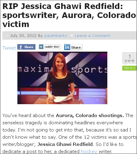 http://www.thesportsbank.net/sidelineprincesses/rip-jessica-ghawi-redfield-sportswriter-aurora-colorado-victim/