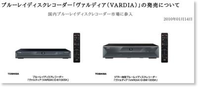 http://www.toshiba.co.jp/about/press/2010_01/pr_j1401.htm
