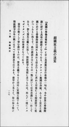 http://kindai.ndl.go.jp/info:ndljp/pid/968600/74