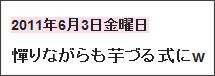 http://tokumei10.blogspot.com/2011/06/w.html