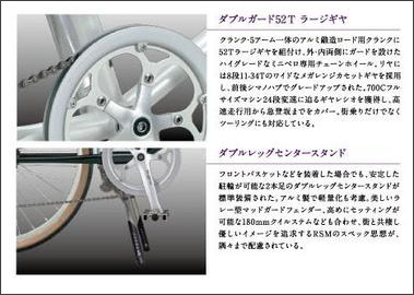 http://item.rakuten.co.jp/silbest2/10003570/?scid=af_pc_link_img&sc2id=291887819