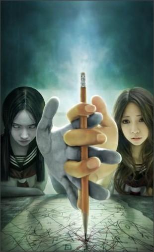 http://aishoren.exblog.jp/pg/blog_view.asp?srl=13814950&nid=aishoren