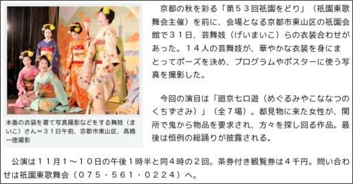 http://www.asahi.com/national/update/0831/OSK201008310056.html?ref=rss