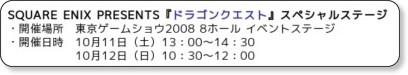 http://www.inside-games.jp/news/314/31426.html