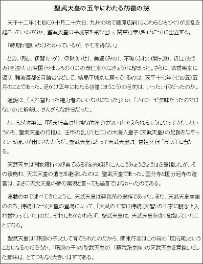 http://yomimonoweb.jp/sekiyuji/p20_3.html