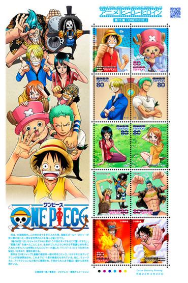 http://www.post.japanpost.jp/kitte_hagaki/stamp/tokusyu/2010/h230323_t.html
