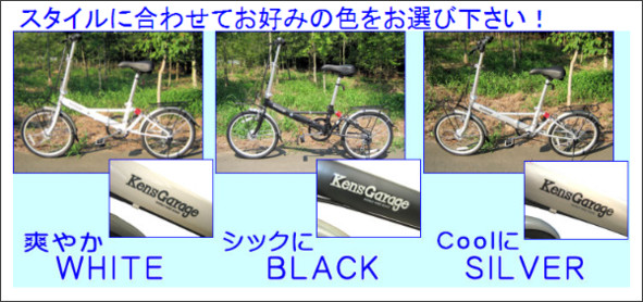 http://item.rakuten.co.jp/yamashin-netshop/1005200152107/