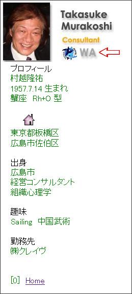 http://www2s.biglobe.ne.jp/~takasuke/ez/pro.htm