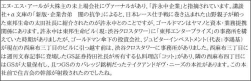 http://www.nikaidou.com/2008/08/post_1582.php