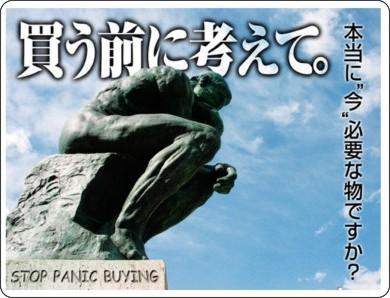 http://pstr.jp/poster/show/id/166