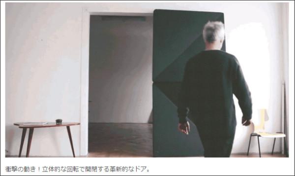 http://design.style4.info/2014/02/klemens-torgglers-innovative-doors/