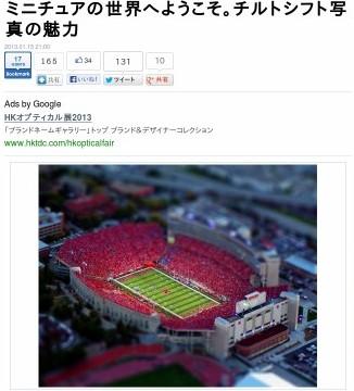 http://www.gizmodo.jp/2013/01/roomie_30.html