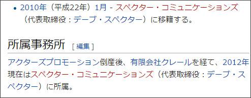 https://ja.wikipedia.org/wiki/%E8%97%A4%E7%94%B0%E7%B4%80%E5%AD%90