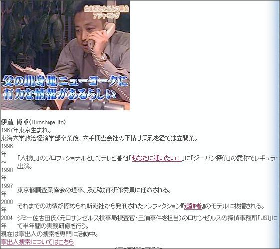 https://web.archive.org/web/20090226000449/http://www.gk-i.co.jp/company.html