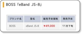 http://www.shimamura.co.jp/koube/index.php?itemid=27236