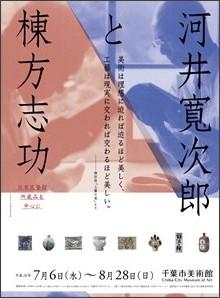 http://www.ccma-net.jp/exhibition_end/2016/0706/0706.html