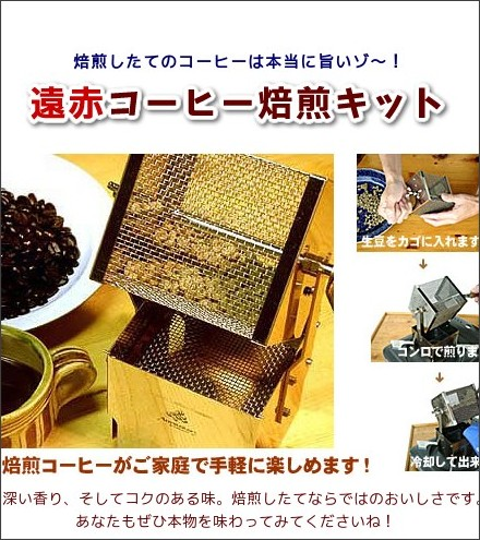 http://www.auvelcraft.co.jp/coffee/index.html