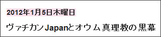 http://tokumei10.blogspot.com/2012/01/japan.html