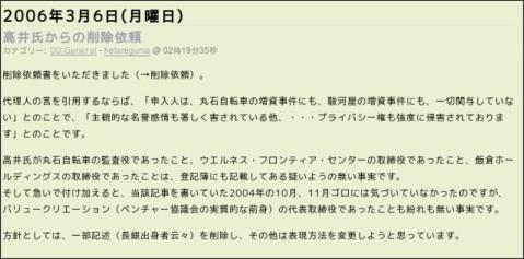 http://nadesico.mokuren.ne.jp/xoops/modules/wordpress/index.php?p=295